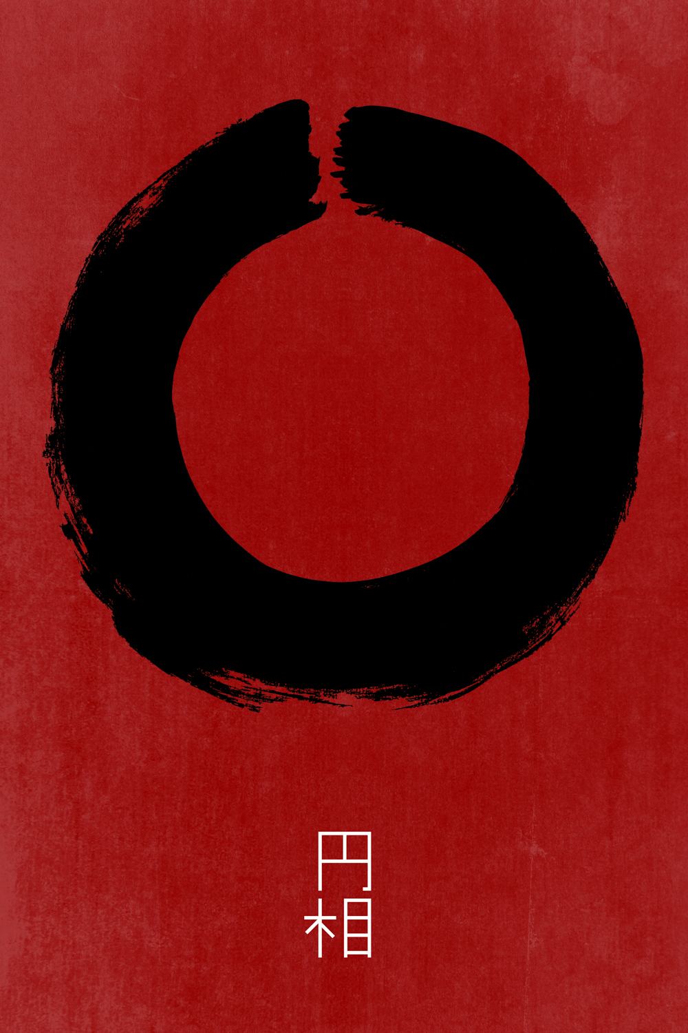 Black Enso symbol on a red background with white Japanese writing character underneath