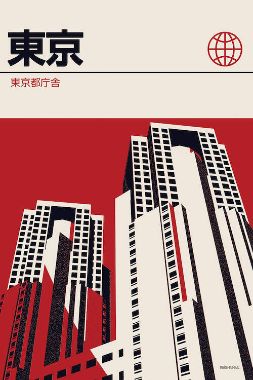 Minimalist graphic of a two skyscrapers over a red background with Japanese script above it