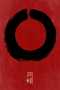"""""""Enso In Japan"""" by The Usual Designers shows a black circle called an """"Ensō"""" in Japanese that is strongly associated with Zen."""