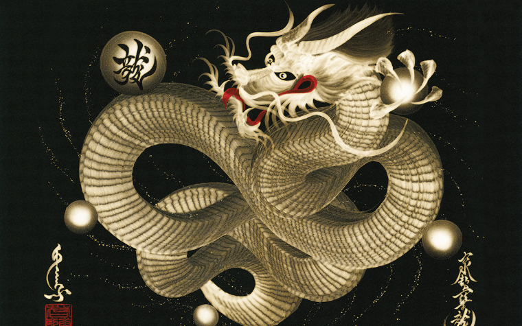 Gold Japanese dragon against black background by iCanvas artist One-Stroke Dragon