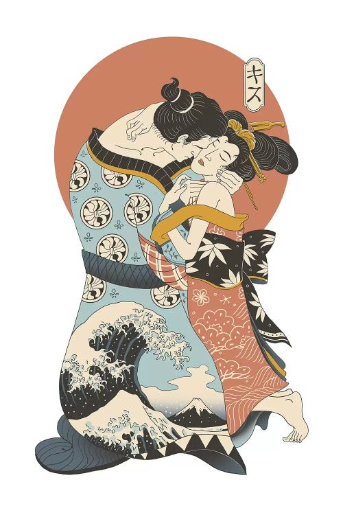 Classical art of Gustav Klimt's The Kiss reimagined with asian couple and Great Wave by iCanvas artist Vincent Trinidad